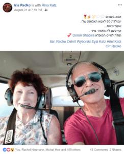 רינה - טייסת ליום אחד