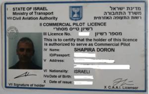 רישיון טיס פרטי
