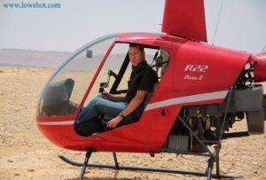שיעור טיסה במסוק רובינסון R22