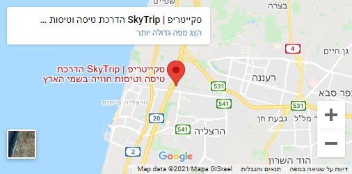 מפה סקייטריפ